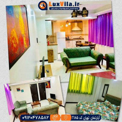 اجاره آپارتمان تهران کد T185