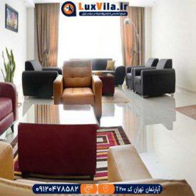 اجاره آپارتمان تهران کد T200