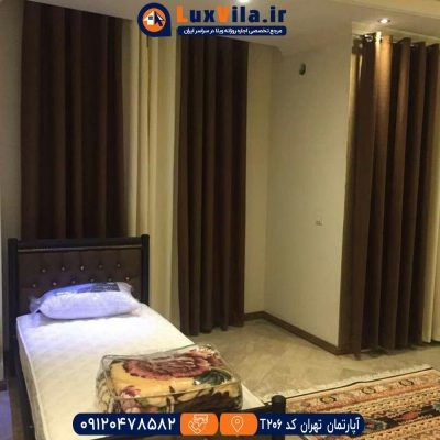 اجاره آپارتمان تهران کد T206