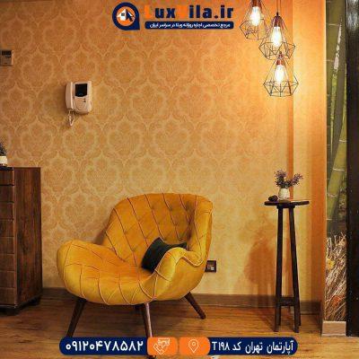 اجاره آپارتمان تهران کد T198