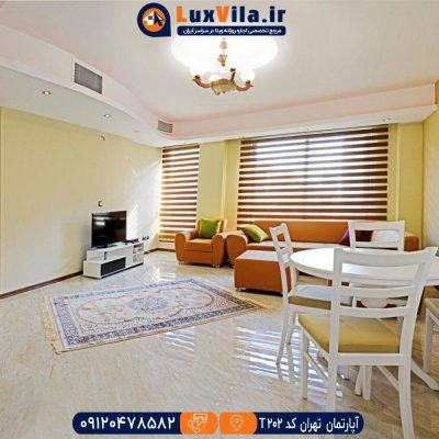اجاره آپارتمان تهران کد T202