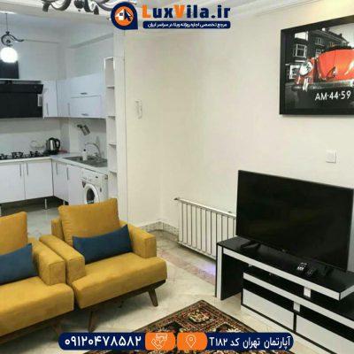 اجاره آپارتمان تهران کد T182