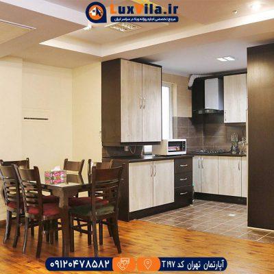 اجاره آپارتمان تهران کد T197