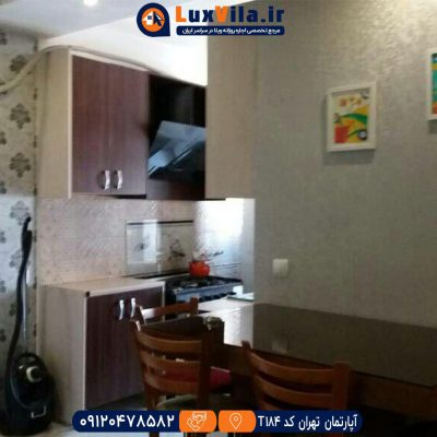 اجاره آپارتمان تهران کد T184