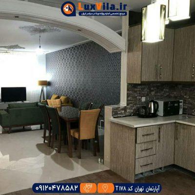 اجاره آپارتمان تهران کد T178