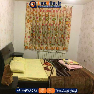 اجاره آپارتمان تهران کد T205