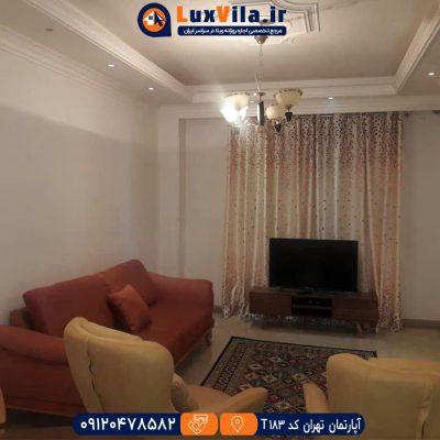 اجاره آپارتمان تهران کد T183
