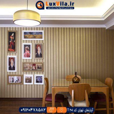 اجاره آپارتمان تهران کد T201