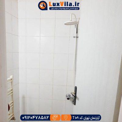 اجاره آپارتمان تهران کد T109