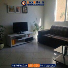 اجاره آپارتمان تهران کد T190