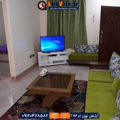 اجاره آپارتمان تهران کد T193