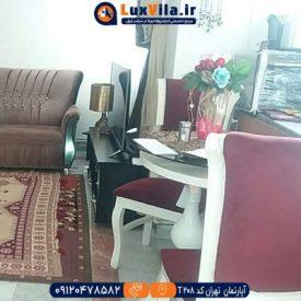 اجاره آپارتمان تهران کد T208