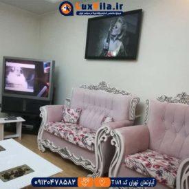 اجاره آپارتمان تهران کد T189