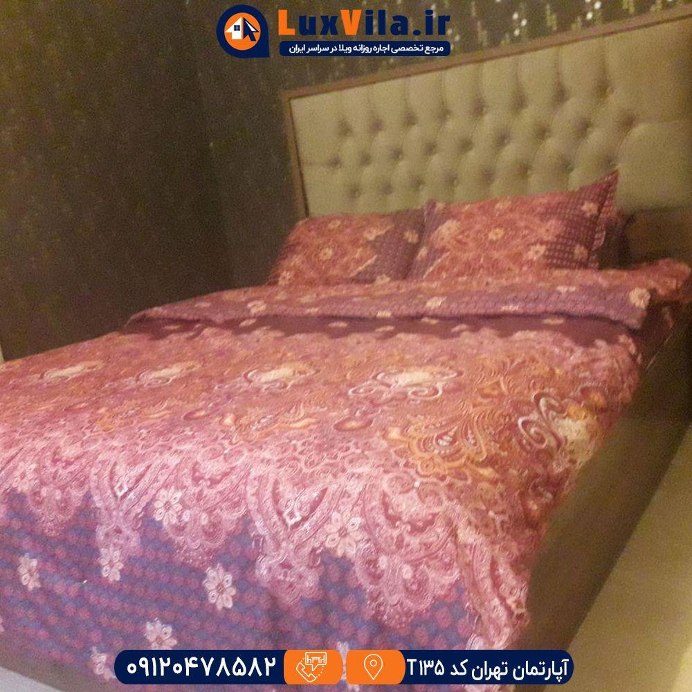 اجاره آپارتمان تهران کد T135