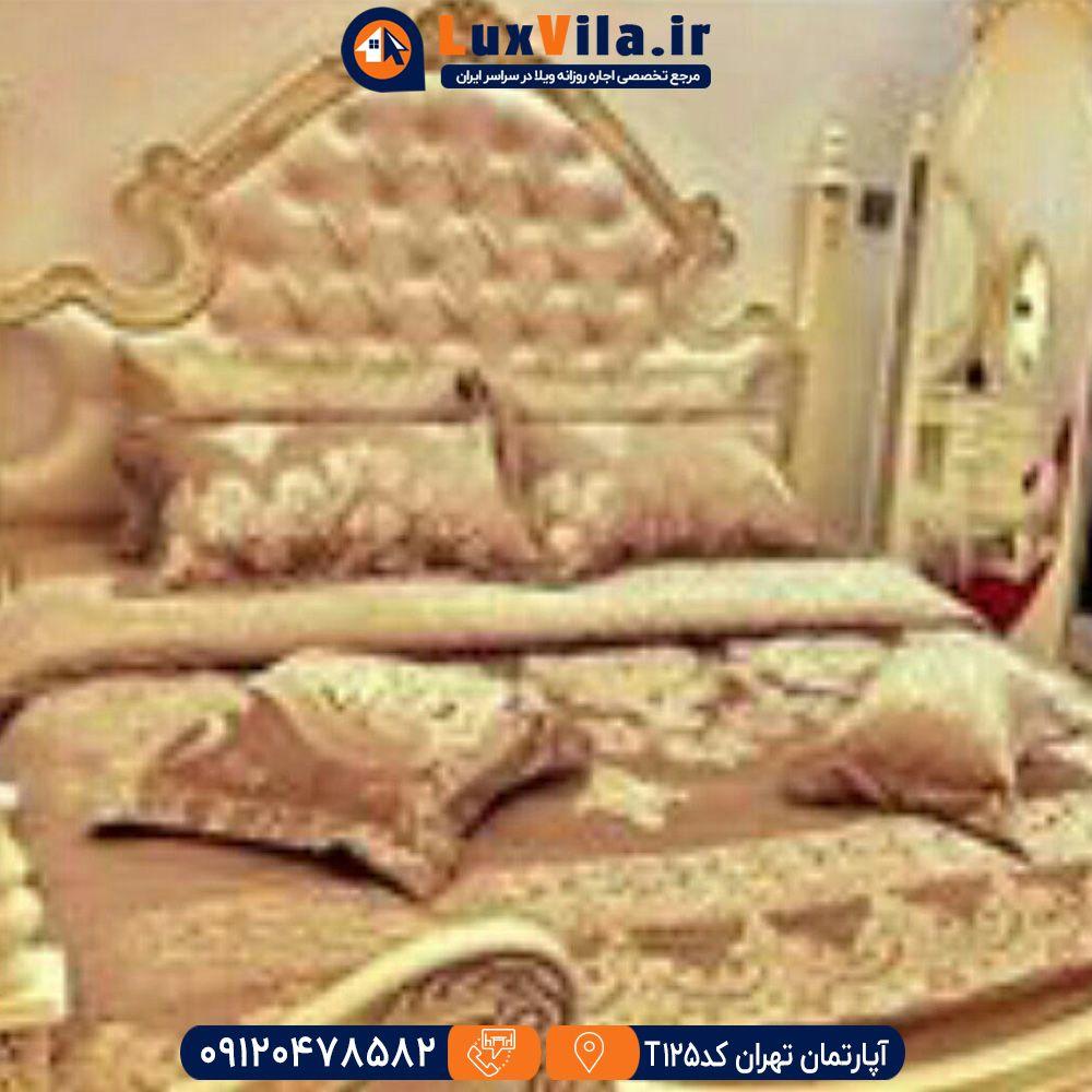 اجاره ویلا تهران 125