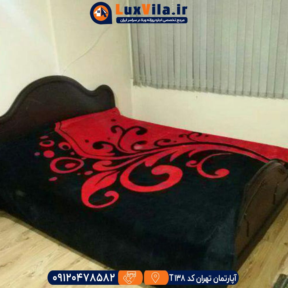 اجاره آپارتمان تهران کد T138