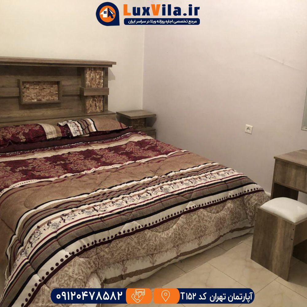 اجاره آپارتمان تهران کد T151