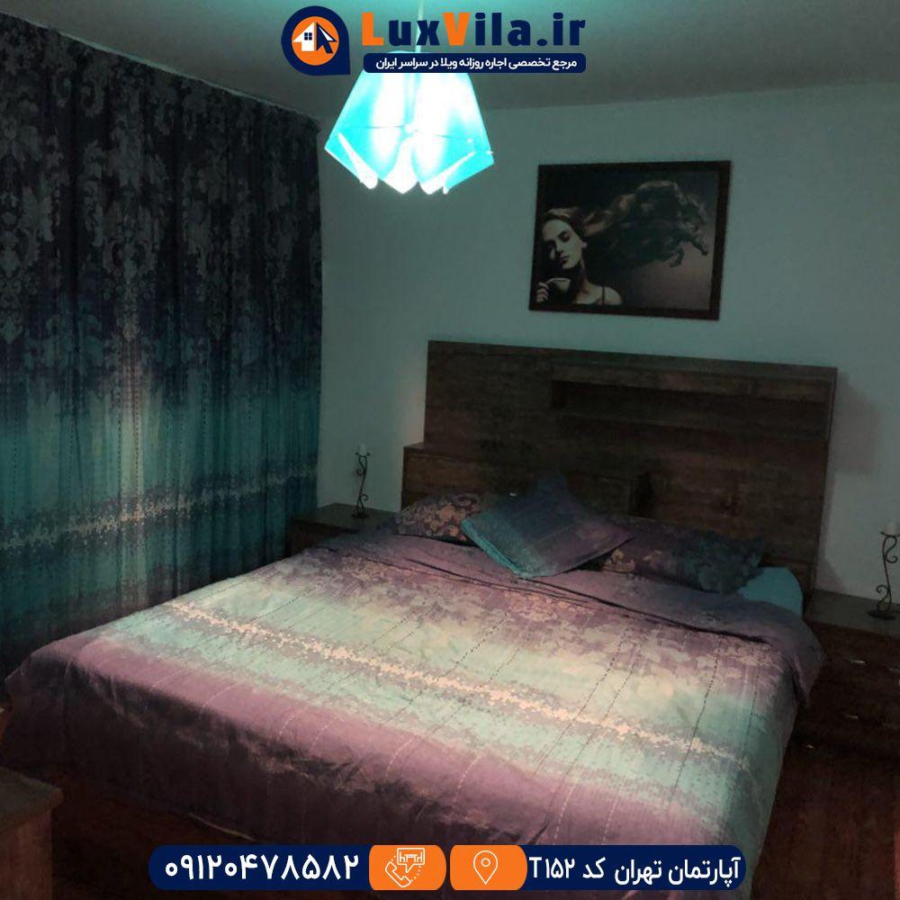 اجاره آپارتمان تهران کد T152