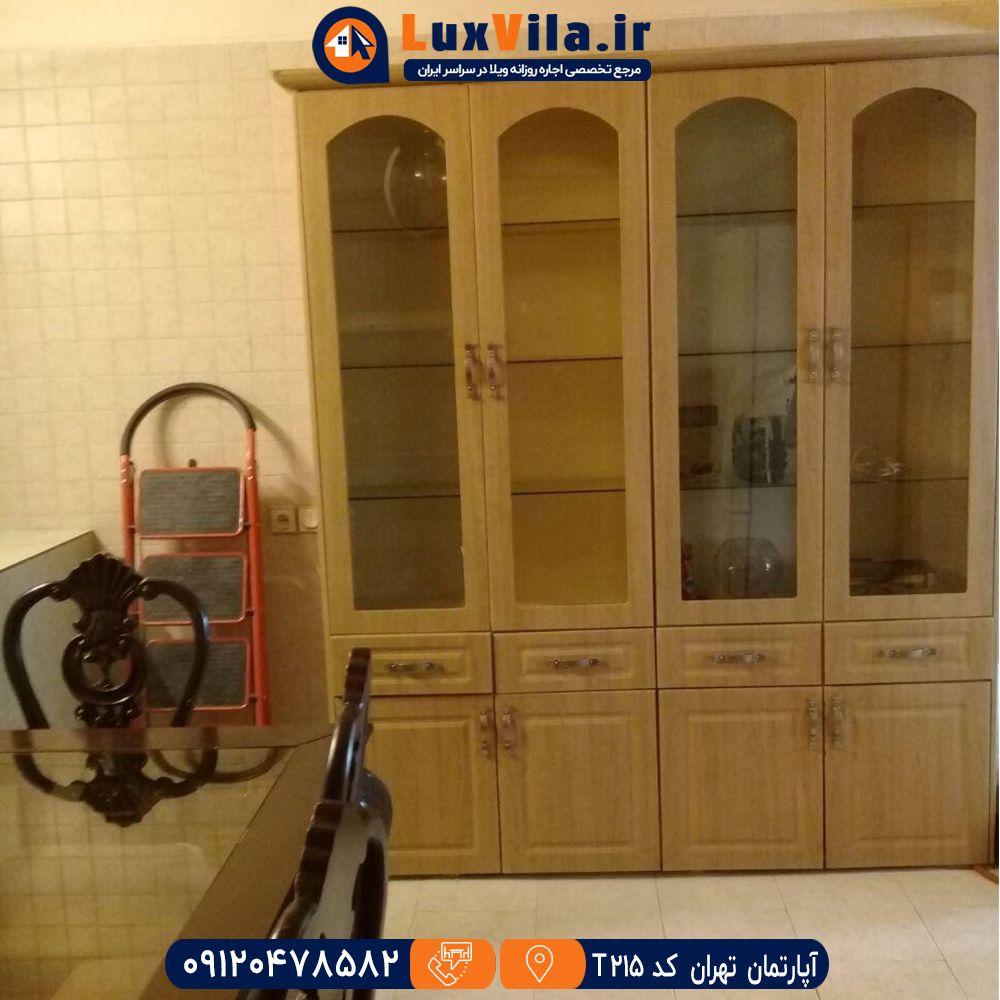 اجاره آپارتمان تهران کد T215