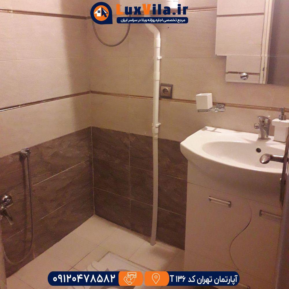 اجاره آپارتمان تهران کد T136