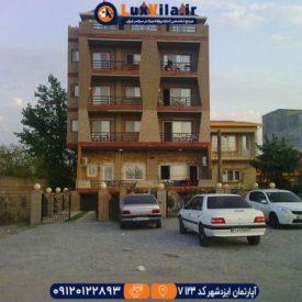 اجاره آپارتمان ایزدشهر کد V123