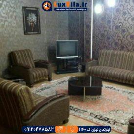 اجاره آپارتمان تهران کد T140