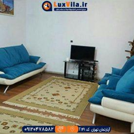 اجاره آپارتمان تهران کد T141