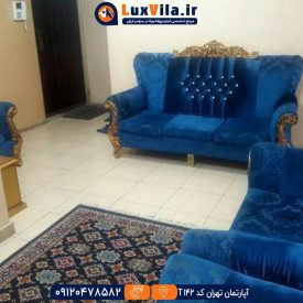 اجاره آپارتمان تهران کد T142