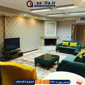 اجاره آپارتمان تهران کد T144