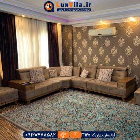 اجاره آپارتمان تهران کد T145