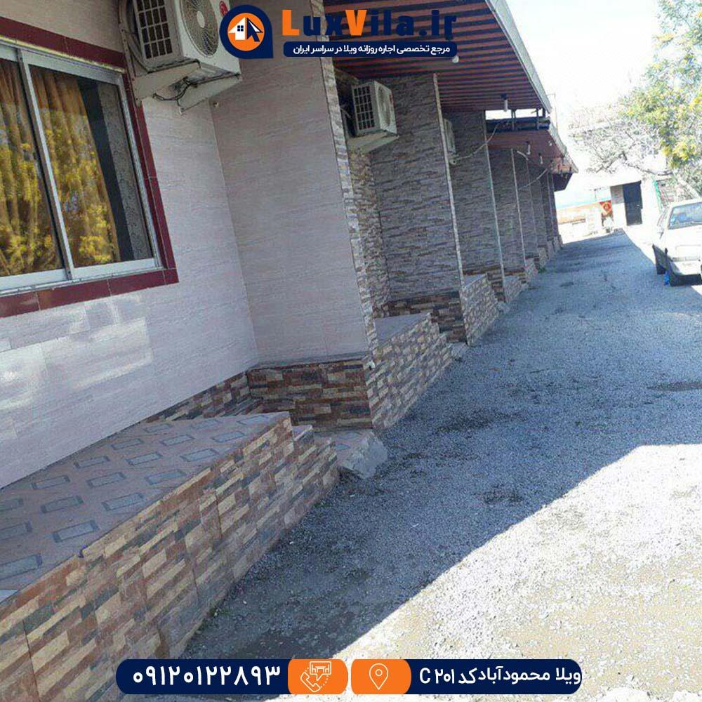 اجاره ویلا محمود آباد کد C201