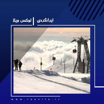 مناطق دیدنی اطراف تهران