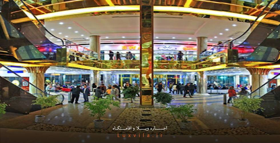 مرکز خرید قو الماس خاورمیانه