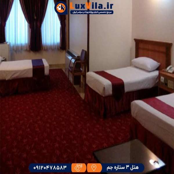 هتل سه ستاره جم مشهد