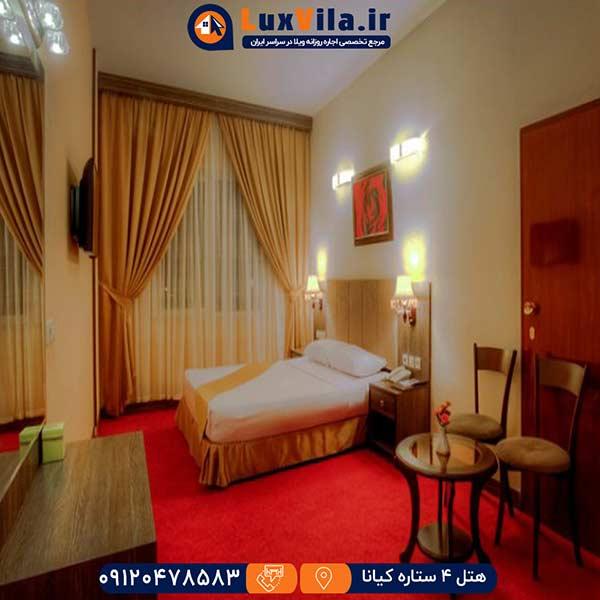 هتل چهار ستاره کیانا مشهد