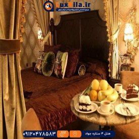 هتل چهار ستاره جواد مشهد