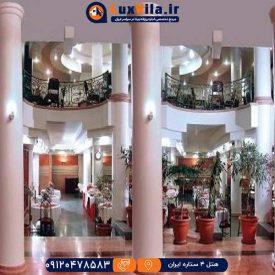هتل چهار ستاره ایران مشهد