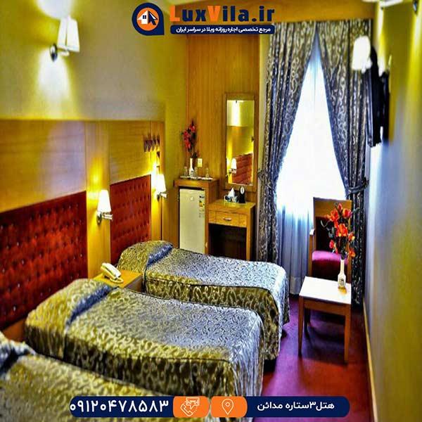 هتل سه ستاره مدائن مشهد