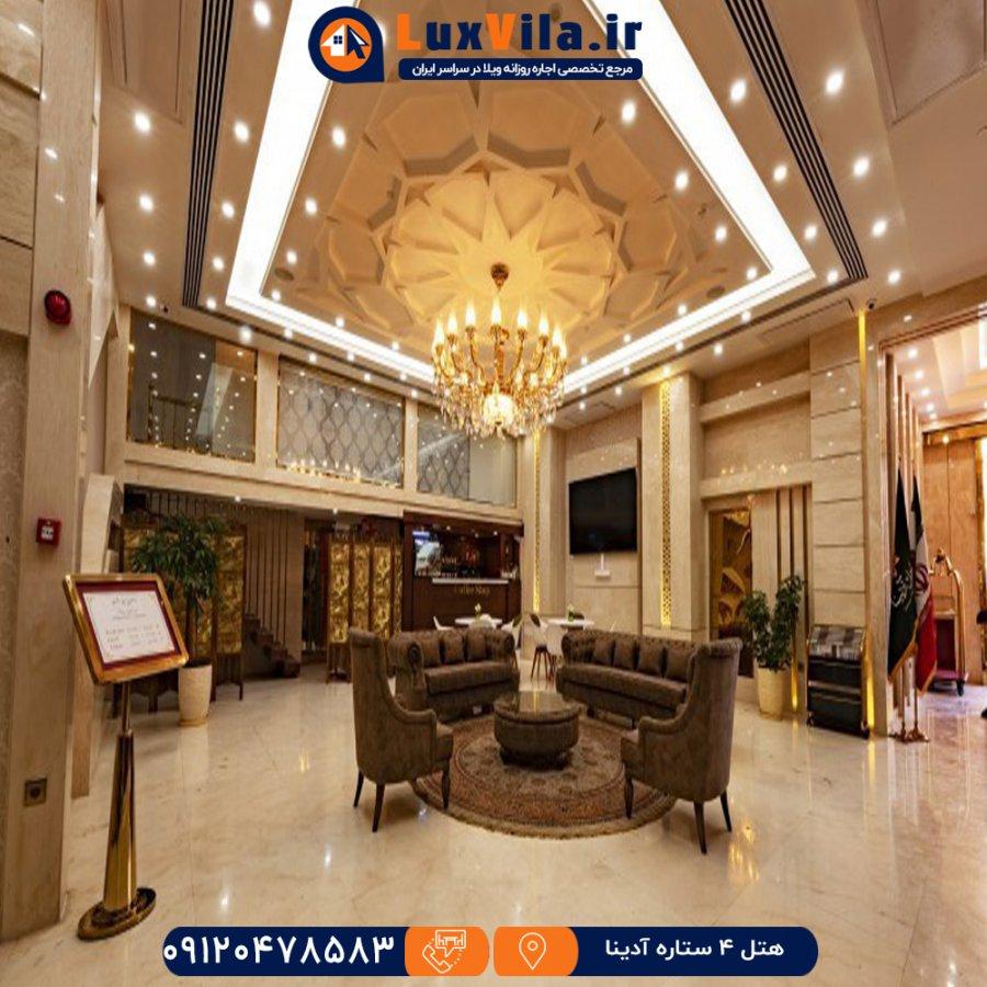 هتل 2 ستاره زیارت مشهد
