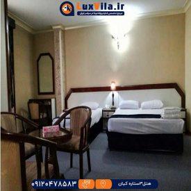 هتل سه ستاره کیان مشهد