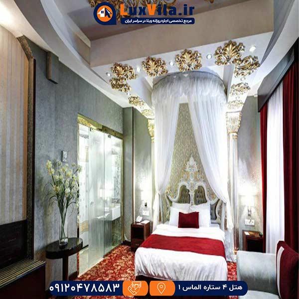 هتل چهار ستاره الماس 1 مشهد