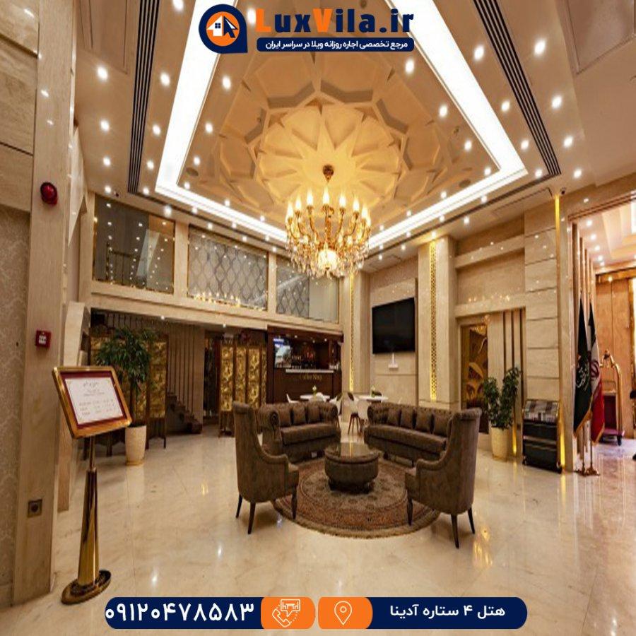 هتل 2 ستاره زیارت