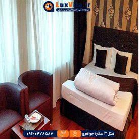 هتل سه ستاره جواهری مشهد