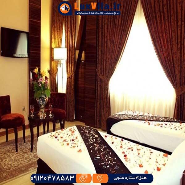 هتل 3ستاره منجی مشهد