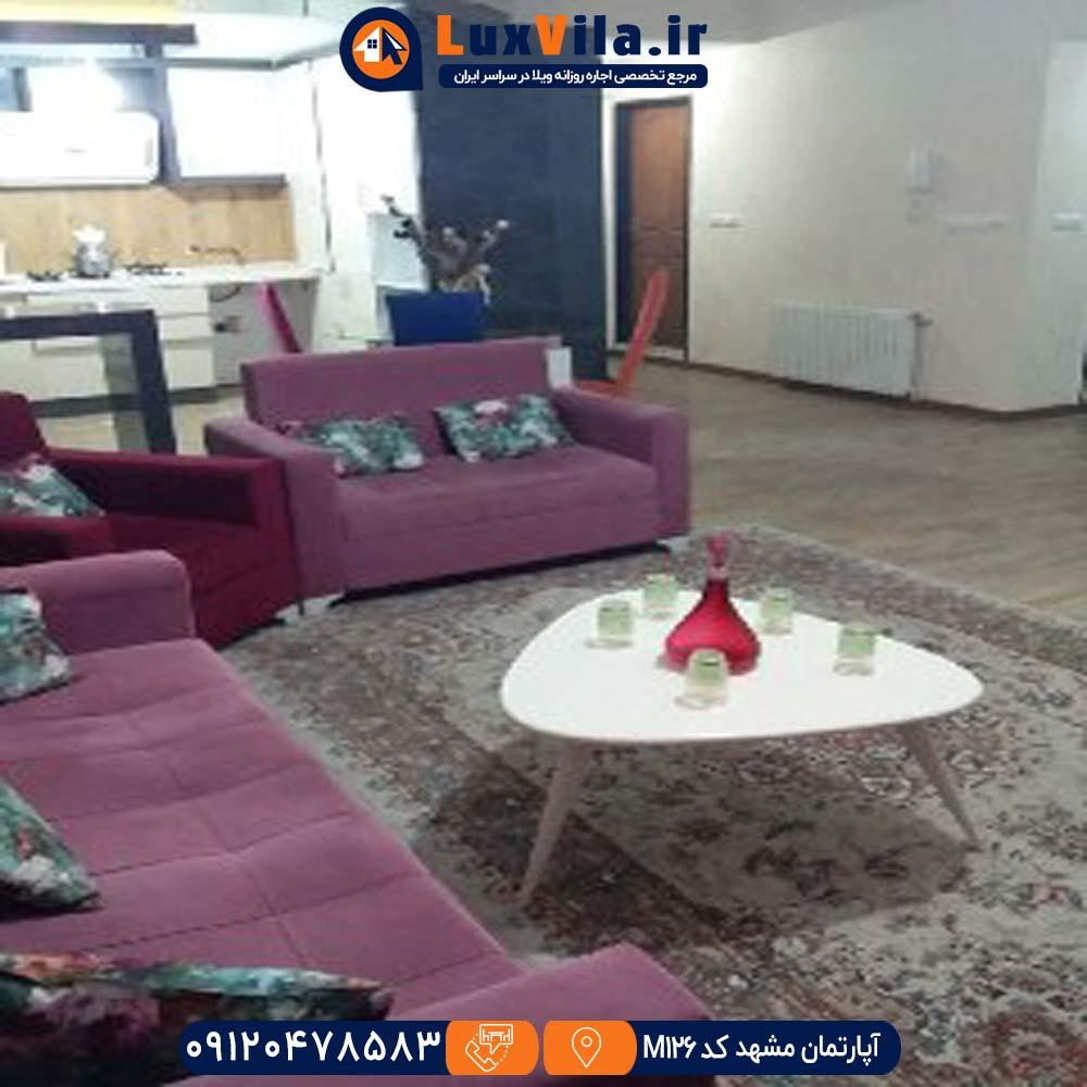 اجاره آپارتمان مبله مشهد کد M126