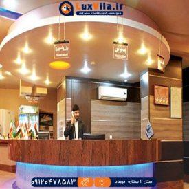هتل دو ستاره فرهاد مشهد
