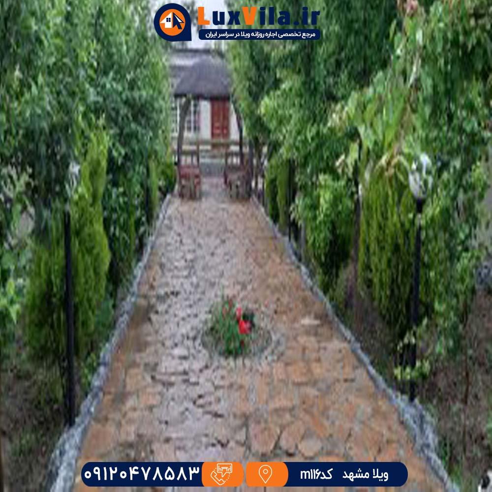 اجاره ویلا در مشهد کد M116
