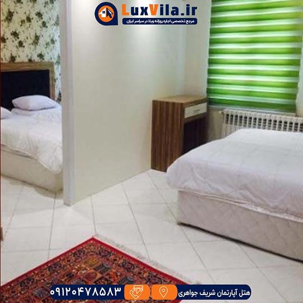 هتل آپارتمان شریف جواهری مشهد
