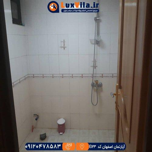 اجاره آپارتمان اصفهان کد E123