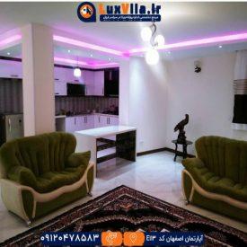اجاره آپارتمان اصفهان کد E113